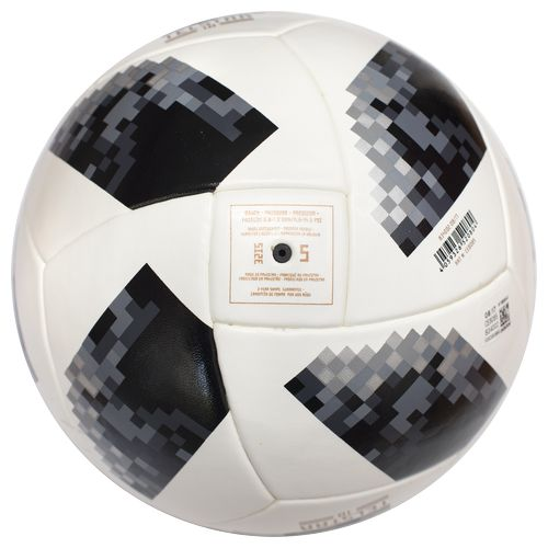 Футбольний м'яч Adidas Telstar 18 World Cup Top Competition, артикул: CE8085
