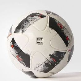 Футбольний м'яч Adidas Torfabrik Official Match Ball, артикул: AO4831 фото 1