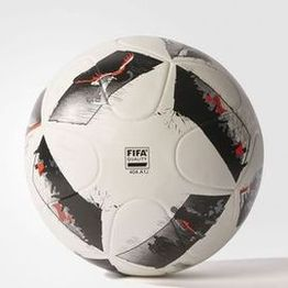 Футбольний м'яч Adidas Torfabrik Training Liga Ball, артикул: AO4832 фото 1
