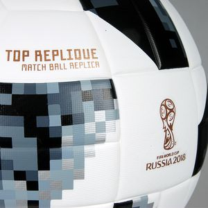 Футбольний м'яч Adidas Telstar 18 Top Replique in BOX 2018, артикул: CD8506 фото 3