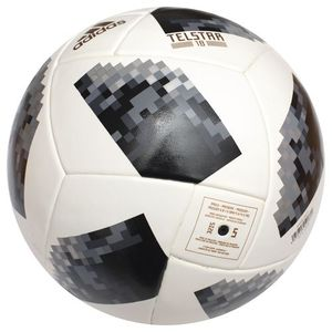 Футбольний м'яч Adidas Telstar 18 World Cup Top Competition, артикул: CE8085 фото 4