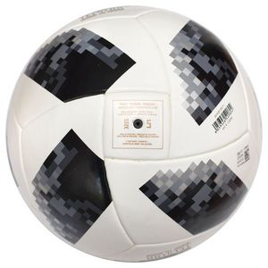 Футбольний м'яч Adidas Telstar 18 World Cup Top Competition, артикул: CE8085 фото 5