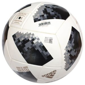 Футбольний м'яч Adidas Telstar 18 World Cup Top Competition, артикул: CE8085 фото 6
