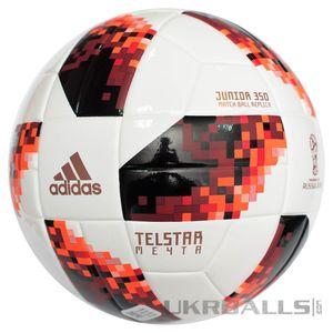 Adidas Telstar 18 Mechta Мечта Junior 350g