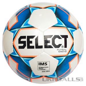 Select Futsal Mimas - white